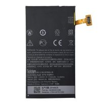 3.8V 1700mAh 6.46Whr Battery Replacement For HTC Windows 8s A620e  BM59100