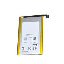 Brand New Sony Ericsson Xperia ZL L35H LT35 Battery 3.7V 2330mAh Fast Shipping