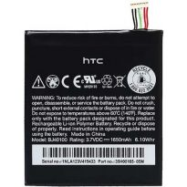 htc-one-s-battery