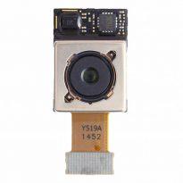 lg-g4-rear-camera-module