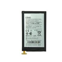 motorola-eb40-battery-for-xt916-xt917