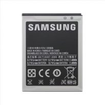 samsung-galaxy-ace-ii-x-s7560-battery-eb425161lu