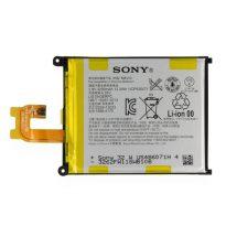 sony-xperia-z2-battery-lis1543erpc