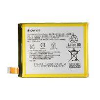 sony-xperia-z3-z4-battery-lis1579erpc
