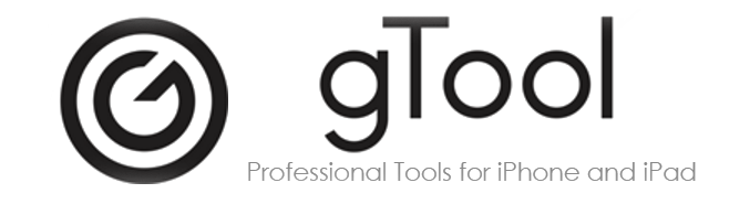 gtool-tr