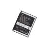 Samsung Galaxy Google Nexus S i9020 Battery- AB653850BU (Premium)