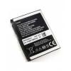 Samsung Galaxy Google Nexus S i900 / Omnia 2 Battery - AB653850CU (Premium)
