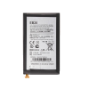 Motorola Droid Razr XT910 XT912 Battery - EB20