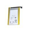 Sony Xperia ZL L35H LT35 Battery
