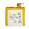 Sony Xperia ion LT28 Battery